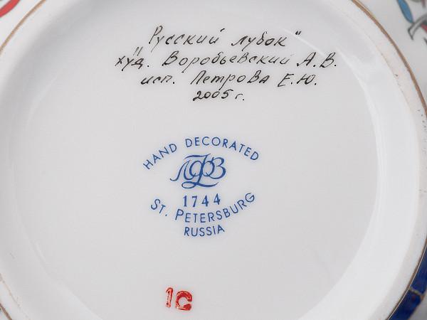 Кофейный сервиз Русский лубок ЛФЗ