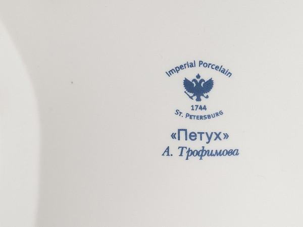 Статуэтка Петух ИФЗ