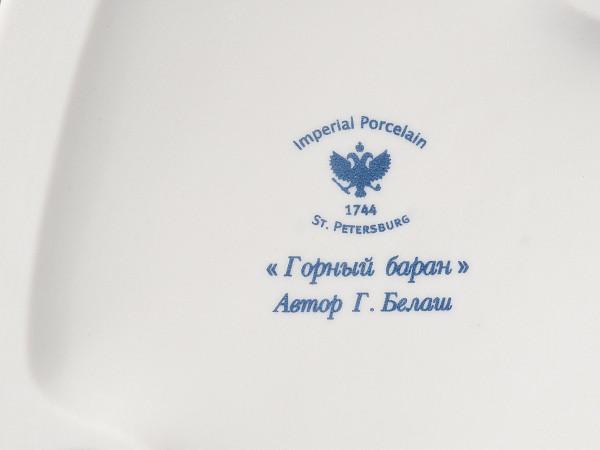 Статуэтка Горный баран ИФЗ