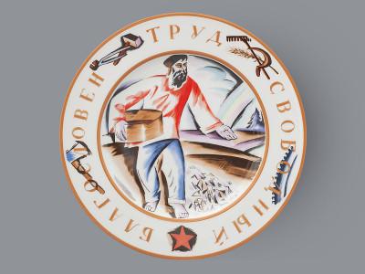Тарелка декоративная Сеятель ИФЗ