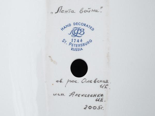 Статуэтка «Наполеон. Лента воина» ЛФЗ
