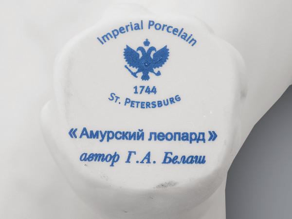 Статуэтка Амурский леопард ИФЗ