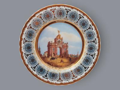 Тарелка декоративная Вид Красных ворот в Москве ИФЗ
