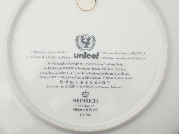Тарелка декоративная Международный год ребенка Villeroy&Boch