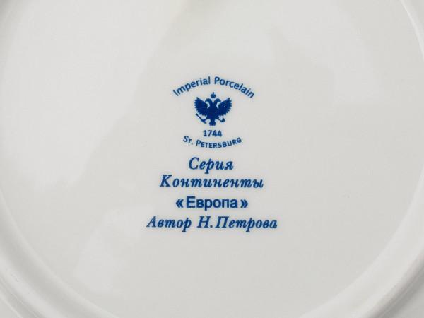 Тарелка декоративная Европа ИФЗ