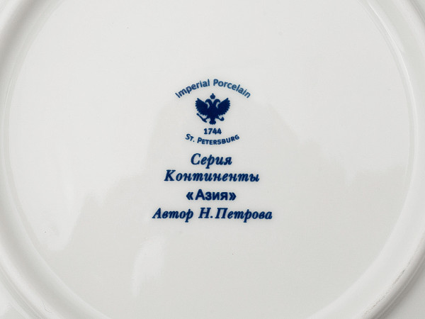 Тарелка декоративная Азия ИФЗ