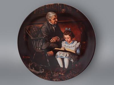 Тарелка декоративная Маленькая ученица Knowles