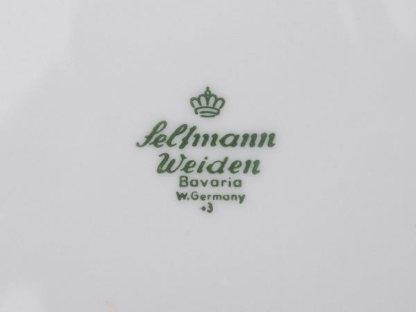 Блюдо малое Seltmann Weiden