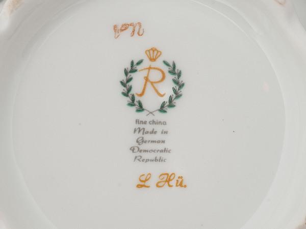 Кофейный сервиз Reichenbach
