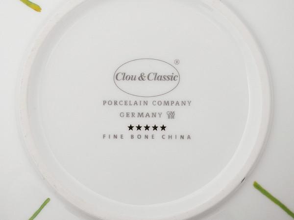 Салатник Clou&Classic