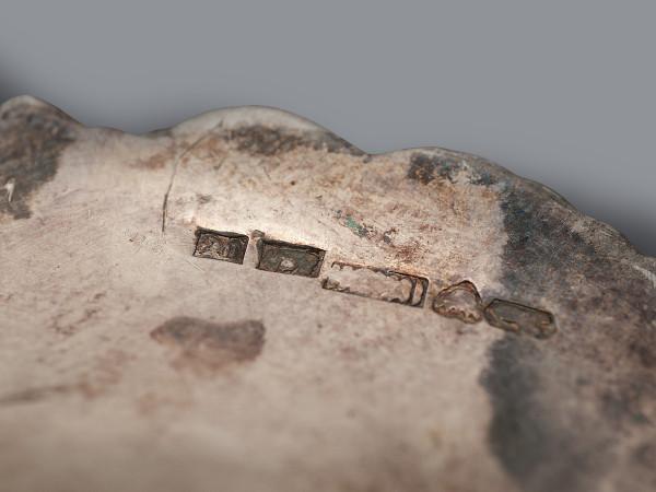 Креманка серебряная