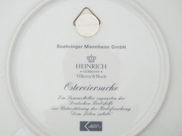 Тарелка декоративная Пасха Heinrich Villeroy&Boch