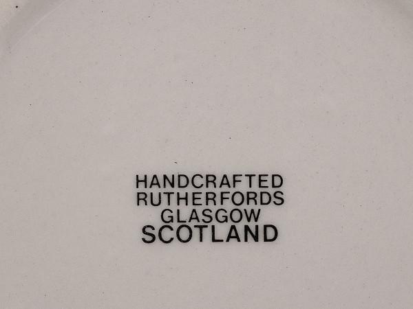 Кувшин Rutherfords