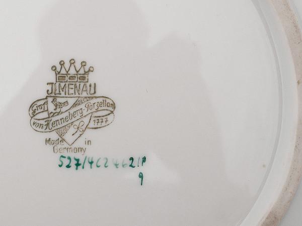 Салатник JLMenau Graf von Henneberg